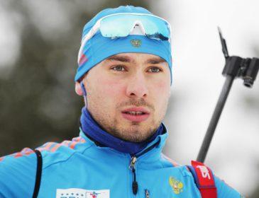 Один из самых титулованных российских биатлонистов Антон Шипулин объявил о завершении спортивной карьеры