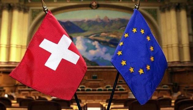 Швейцария отказалась подписывать очередную сделку с ЕС