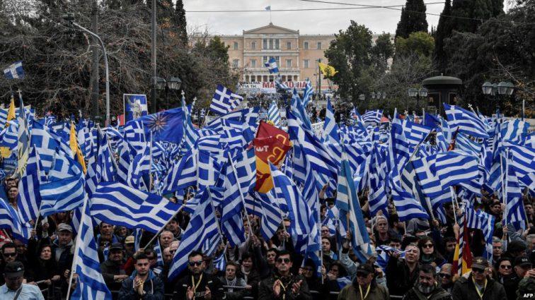 Тысячи людей на улицах: в Афинах прошел масштабный митинг