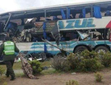 «Больше 13 погибших»: Автобус с футболистами слетел с дороги в пропасть
