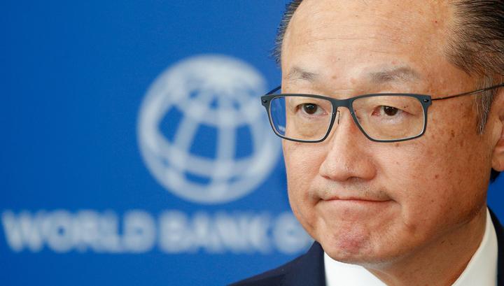 Занимал должность в течение шести лет: Глава Всемирного банка подал в отставку