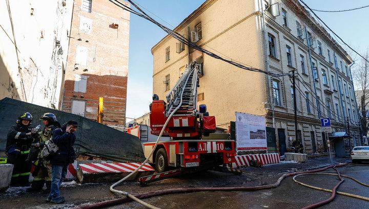 «Открытым пламенем горит целый этаж»: В Москве вспыхнул пожар в консерватории